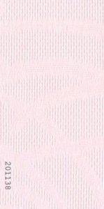 Коллекция Ines (Инес) вертикальных тканевых жалюзи