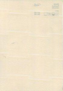 Рулонные шторы Дриада
