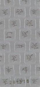 Коллекция Иероглиф вертикальных тканевых жалюзи